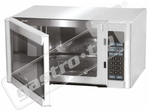 Mikrovlnná trouba Galanz MWO-1400