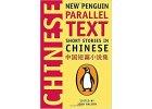 Chinese stories