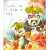 Meimei the Panda: Seasons
