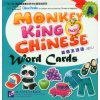 Karty - Monkey King Chinese (Preschool Edition) A