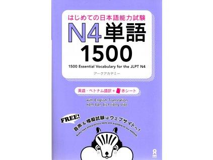 N40001