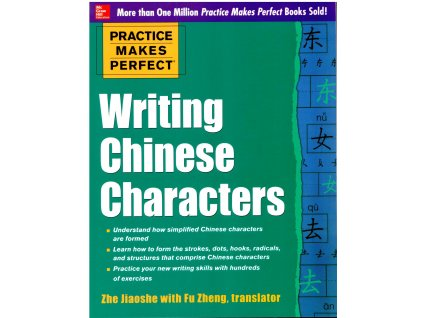 Writing Chinese Characters - zlevněno