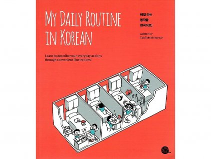 My Daily Routine in Korean