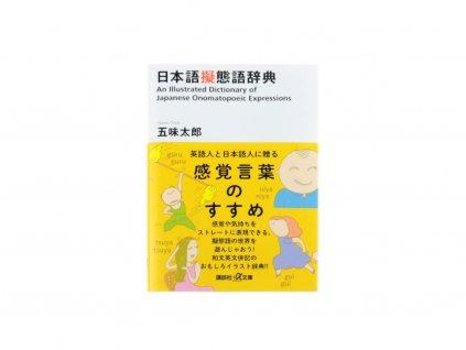 Onomatope dictionary japonstina hiragana katakana