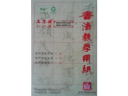 Kaligrafický papír na nácvik znaků - hladký