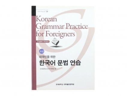 Korean Grammar Practice for Foreigners - Beginning Level