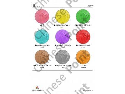 Japonské jazykové karty - Barvy