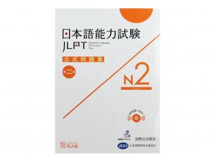 japonstina JLPT modelovy test N2