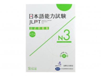 japonstina JLPT modelovy test N3