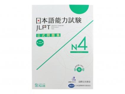 japonstina JLPT modelovy test N4