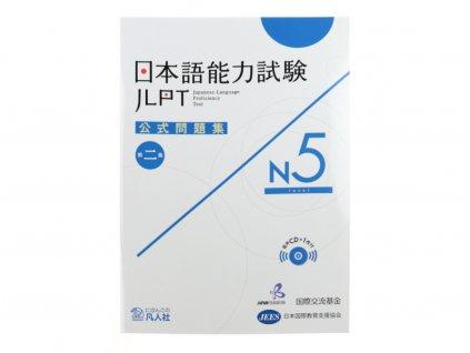 japonstina JLPT modelovy test N5
