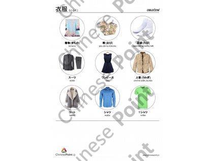 Japonské jazykové karty - Oblečení