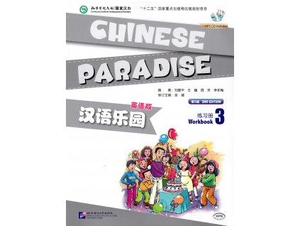 Chinese Paradise - Workbook 3 (English 2nd Edition)