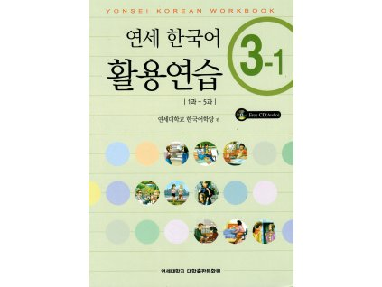 Yonsei Korean Workbook 3-1