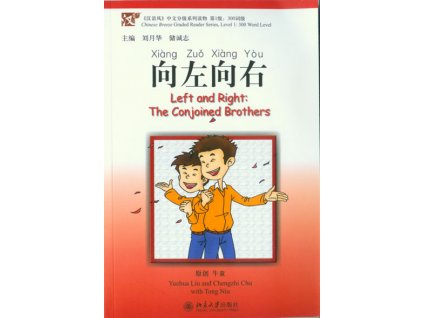 Left and Right: The Conjoined Brothers