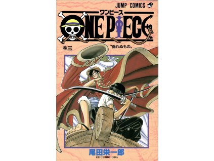 One Piece 3 JAP