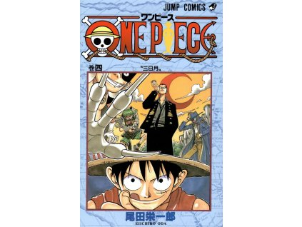 One Piece 4 JAP