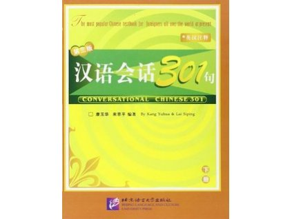 Conversational Chinese 301 (Volume 2)