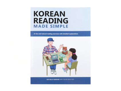 Korean Reading Made Simple