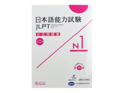 japonstina JLPT modelovy test N1