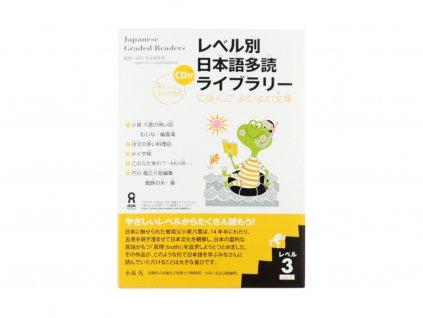 japonstina zjednodusena cetba graded reader Level 3, vol 1
