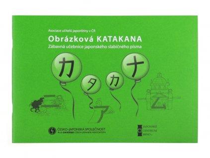 Obrazkova katakana japonstina pismo