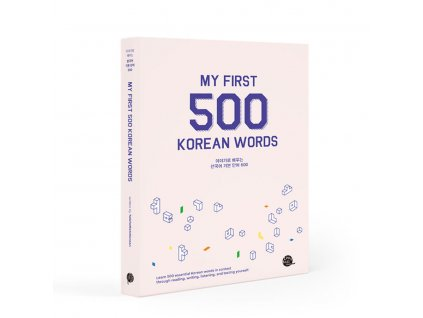 23 My First 500 Korean Words