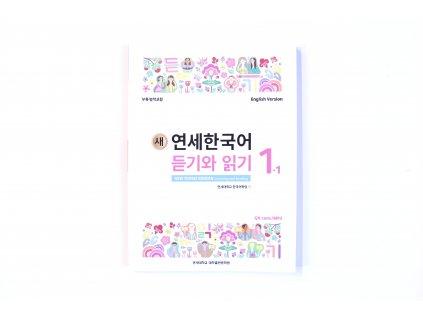 New Yonsei Korean Listening and Reading 1-1