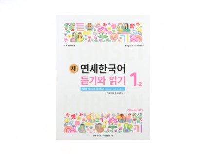 New Yonsei Korean Listening and Reading 1-2