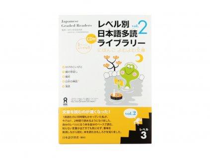 japonstina zjednodusena cetba graded reader Level 3, vol 2