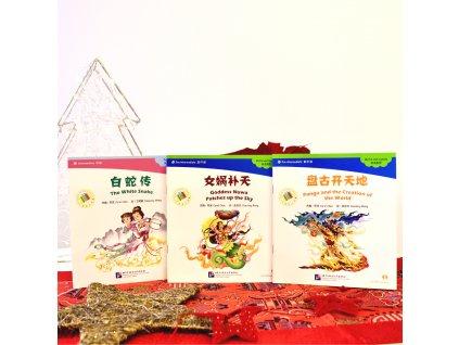 Sada čtení v čínštině – Staré čínské legendy