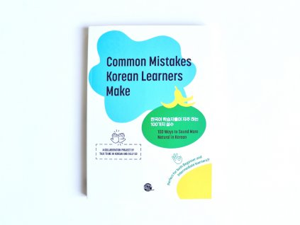 Common Mistakes Korean Learners Make