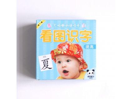 Čínské znakové kartičky II 看图识字