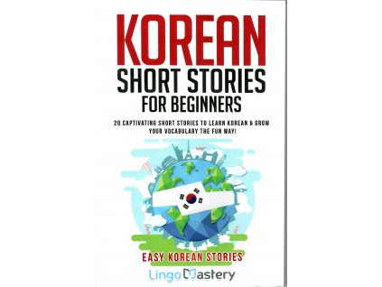 Short Korean 1