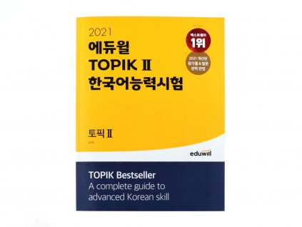 TOPIK II - Korean Proficiency Test 2021 (CD + Extra Book with Vocabulary and Grammar)