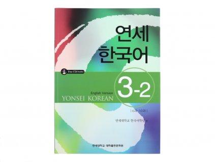 Yonsei Korean Textbook 3 - 2