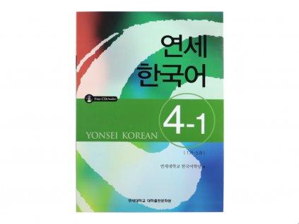 Yonsei Korean Textbook 4 - 1