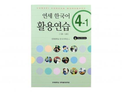 Yonsei Korean Workbook 4 - 1