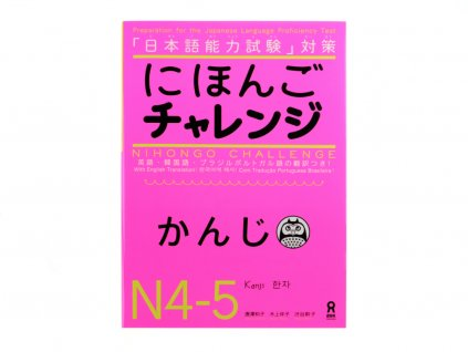 Nihongo Challenge Kanji N5 N4 japonstina znaky