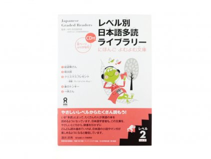 japonstina zjednodusena cetba graded reader Level 2, vol 1