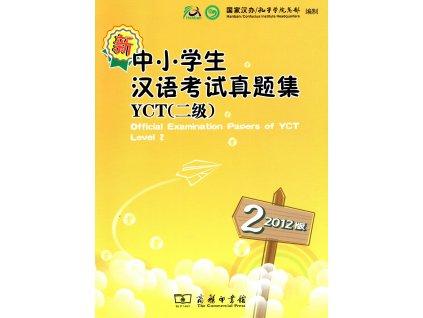 Příprava na YCT, test pro mladé, level 2