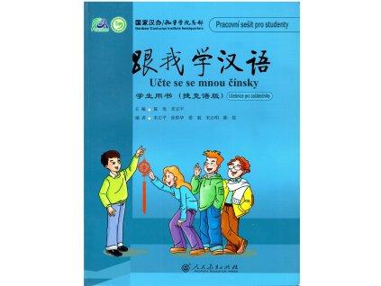 Učte se se mnou čínsky