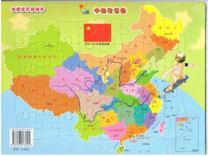 Malé puzzle Číny