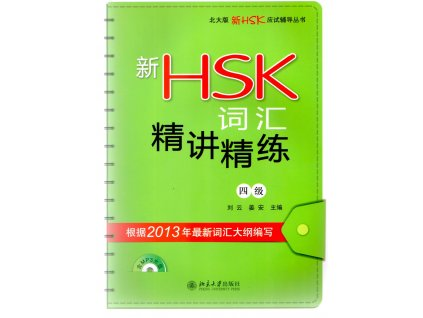 Vocabulary for New HSK Level 4