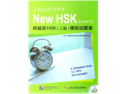 Success with New HSK (Level 2)