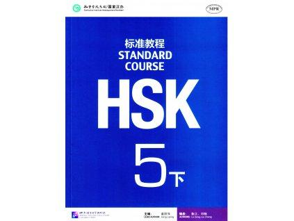 HSK Standard Course 5B