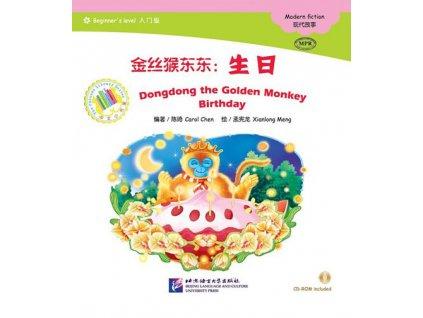 Dongdong the Golden Monkey: Birthday