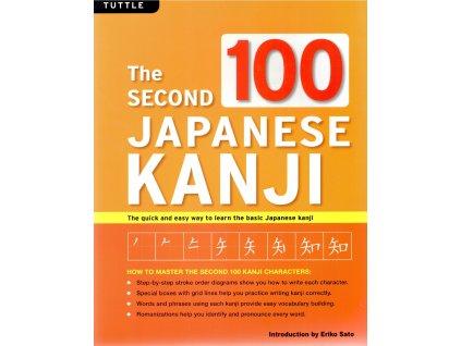 The Second 100 Japanese Kanji