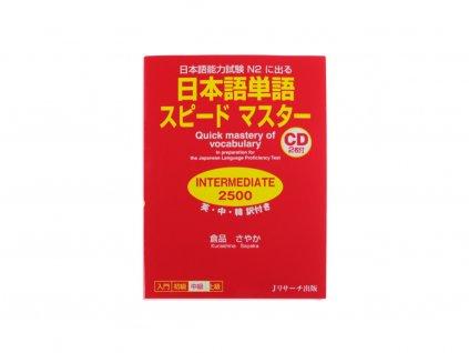 Quick Mastery of Vocabulary N2 japonstina