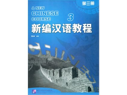 A New Chinese Course 3 cover